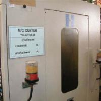 Vertical Machining Center | Power Lube Industrial